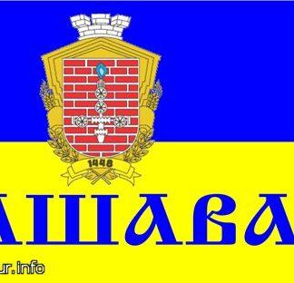 Стрийській р-н